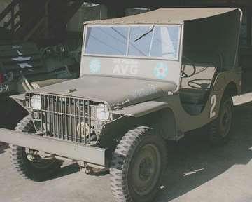The 1941 GP Jeep